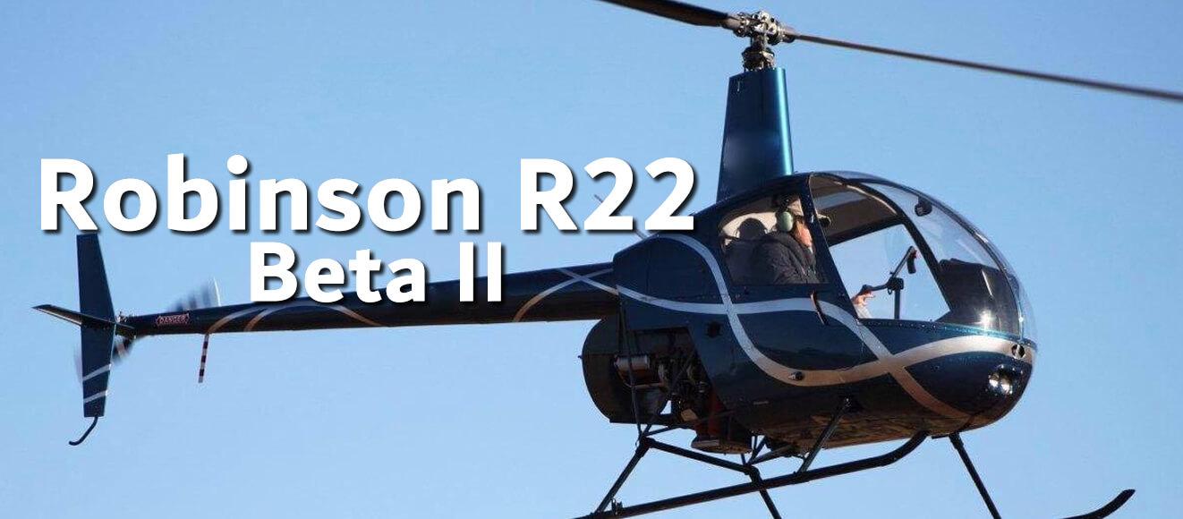 Course Image Robinson R22 Beta II